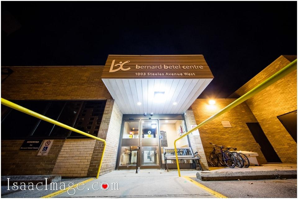 Bernard Betel Centre Synagogue