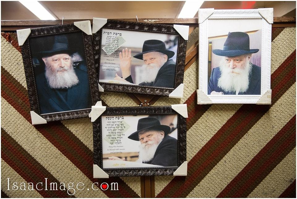 Chabad house Brooklyn 770_7358.jpg