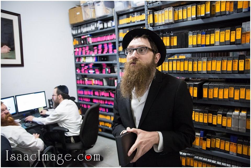 Chabad house Brooklyn 770_7363.jpg